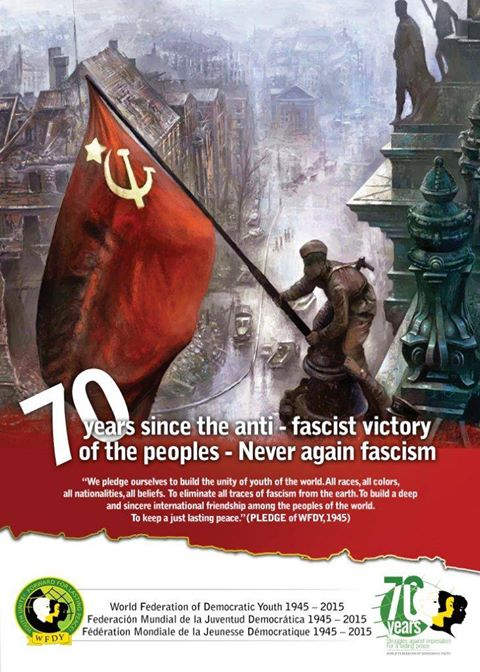FMJD - 70 aniversario de la victoria de la URSS.